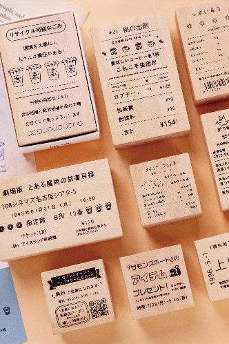 Japanese Travel Ticket Wooden Stamp Set | Transport Ticket Stamp | Shopping Invoice Stamp | Movie Ticket Stamp | Creative Stamp Scrapbook |