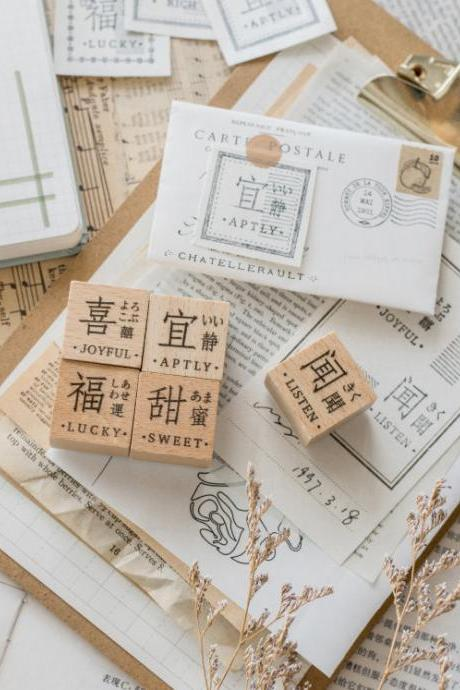 Life Should be Sweet Series Wooden Stamp Set | Rubber Vitality Text stamp | Wood Rubber Seal | Scrapbook stamp | Chinese Notebook Stamp |