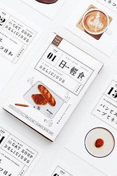 Japan Realistic Food Postcard Collection (30pc) | Appetizer Post Cards Set | Hand Drawing Greeting Card | Foodie Post Card | Month Card Memo